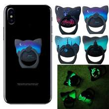 Phone finger ring holder glow in dark luminous special car phone holder for iPhone 11 Pro plus Tablet pop socket phone stande(China)