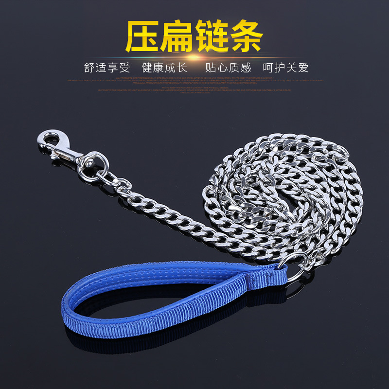 Foam Handle Flatten Pet Chain Double-Sided Polished Dog Chain Dog Pet Supplies Masteel Metal Buckle Accessories