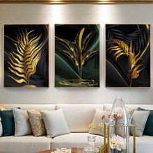 Nordic Style Plant Leaves Posters and Prints Gold Wall Art Canvas Painting Abstract Art Wall Picture For Living Room Decoration green leaves wall art canvas painting green style plant nordic posters and prints wall art poster pictures for living room 5 19