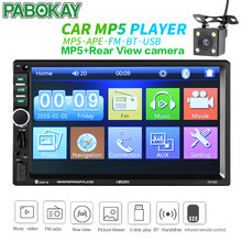 Z tyłu samochodu noc Backup kamera cofania + 2 din odtwarzacz multimedialny 7 ''Bluetooth stereofoniczne radio FM Audio wideo MP3 MP5 USB AUX(China)