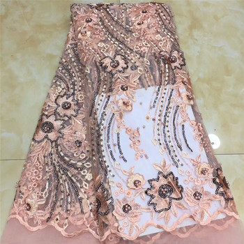 Nigerian Beaded sequins Lace Fabric 2020 High Quality African 3D Net Lace Fabric Wedding French Tulle Lace Material For Dress