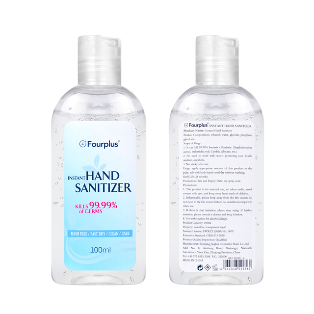 Hand Sanitizer Gel Antibacterial 75 Alcohol Disinfection Disposable Waterfree Moisturizing Hand Clean Nursing Disinfection 5