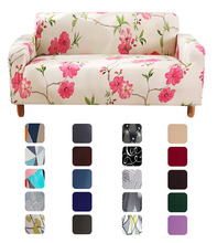 Sofa Covers Floral Cloth Printing covers For Furniture Sofa And Armchair sofa couch cover for living
