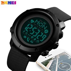SKMEI Outdoor Sport Smart Men