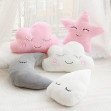 Новая мягкая плюшевая подушка с облаком, луной, звездой, каплями дождя, мягкая подушка с облаком, мягкие плюшевые игрушки для детей, детские подушки, подарок для девочки