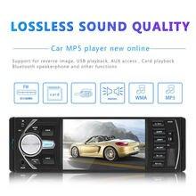 Автомобильный MP5 плеер USB AUX 4,1 дюймов Bluetooth DC12V автомобильный MP5 Поддержка SD карты мультимедийный плеер Автомобильный MP3