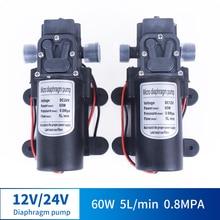 Миниатюрный мембранный насос высокого давления, 12 В, 24 В, 60 Вт, 5 л/мин, с автоматическим переключателем, многофункциональный насос постоянного тока