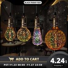 3D LED żarówka gwiazda E27 Vintage Edison lampka nocna kolorowe Bombillas Retro szklana Lampara ampułka boże narodzenie Home Decor fajerwerki RGB