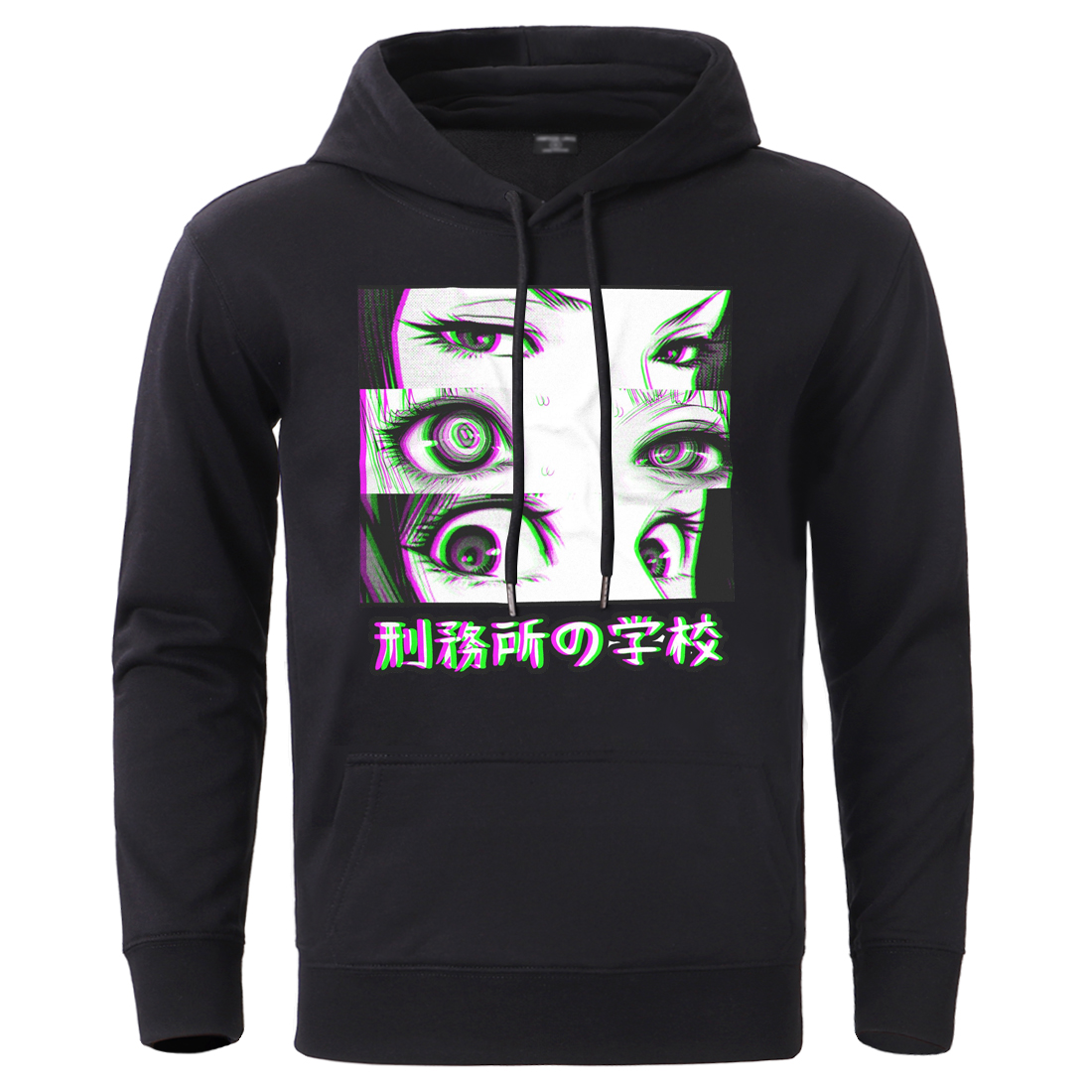 Japan Anime Prison School Eyes Sad Men Hoodies Sweatshirt Winter Warm Hip Hop Streetwear 2020 Male Brand Hot Sell Loose Pullover