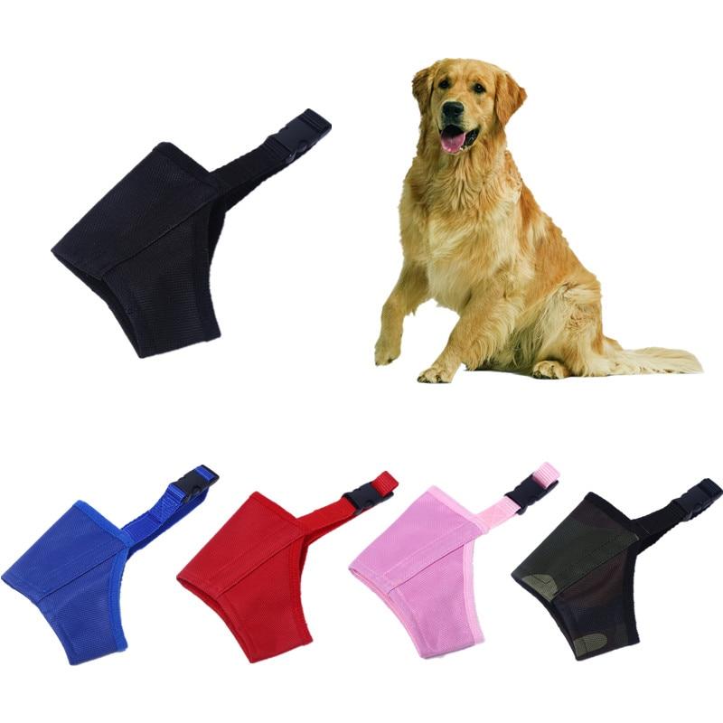 XXS~2XL Nylon Mesh Dog Mouth Muzzle Anti Bark Muzzles for Big Medium Small Dogs Pet Breathable Comfort 7 Size 5 Colors Available