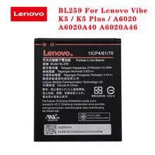 цена на 20pcs/lot New Original Battery BL259 For Lenovo Vibe K5 / K5 Plus / A6020 A6020A40 A6020A46 Replacement Batteria 2750mAh