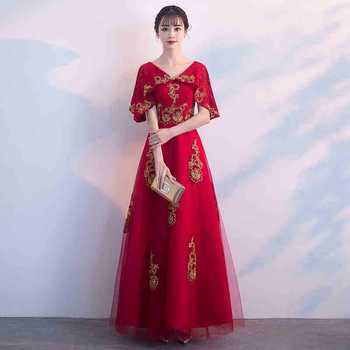 Red Lace Embroidery Oriental Style Dresses Chinese Bride Vintage Traditional Wedding Cheongsam Dress Long Qipao Plus Size XS-3XL