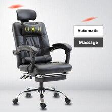 Cadeira ergonômica para jogos, cadeira executiva do boss, para computador, internet, café, assento, cadeira giratória, poltrona reclinável para casa