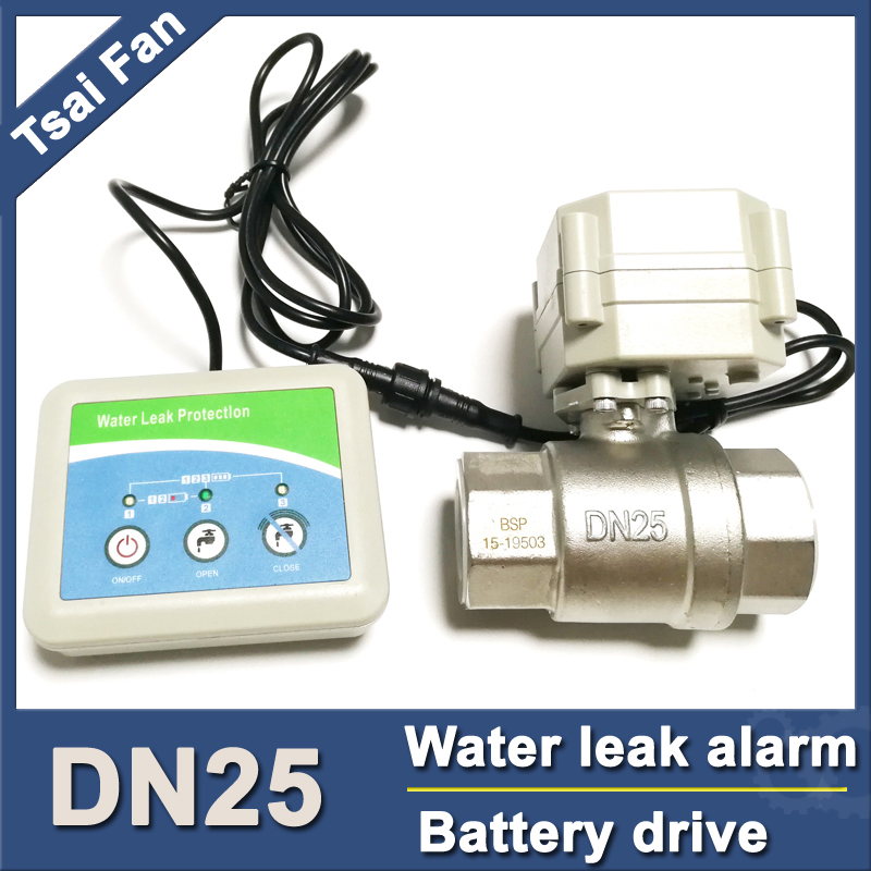 Intelligent Home Water Leak Protector DN25 Electric Valve, Cut Off Water Automatically,smart Home Water Leak Detector Alarm DC3V