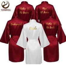 Свадебный халат новинка халаты для подружки невесты Атласный