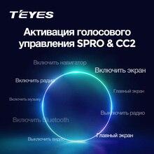 Программное обеспечение голосового управления TEYES CC2 SPRO