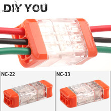 Tipo de encaixe mini conector de fio rápido universal compacto conectores de fiação elétrica push-in condutor de extremidade bloco de terminais pct