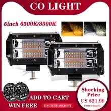 Светильник со стробоскопическим светом 5 дюймов 72 Вт светодиодный рабочий светильник для внедорожников светодиодный светильник 12 в 24 В для грузовиков, внедорожников, вездеходов 4x4 4WD, джипов светодиодный фонарь 3000K 6500K