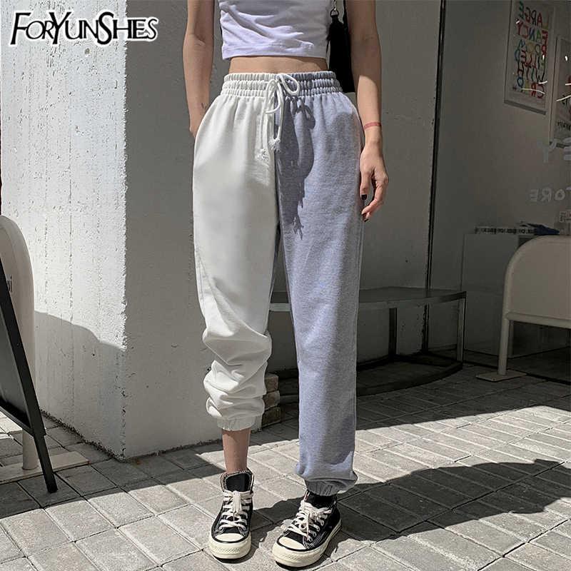 Pantalones Holgados Harajuku De Cintura Alta Para Mujer Pantalon Recto De Pierna Ancha Para Correr De Algodon Hip Hop Con Cordon 2021 Pantalones Y Pantalones Capri Aliexpress