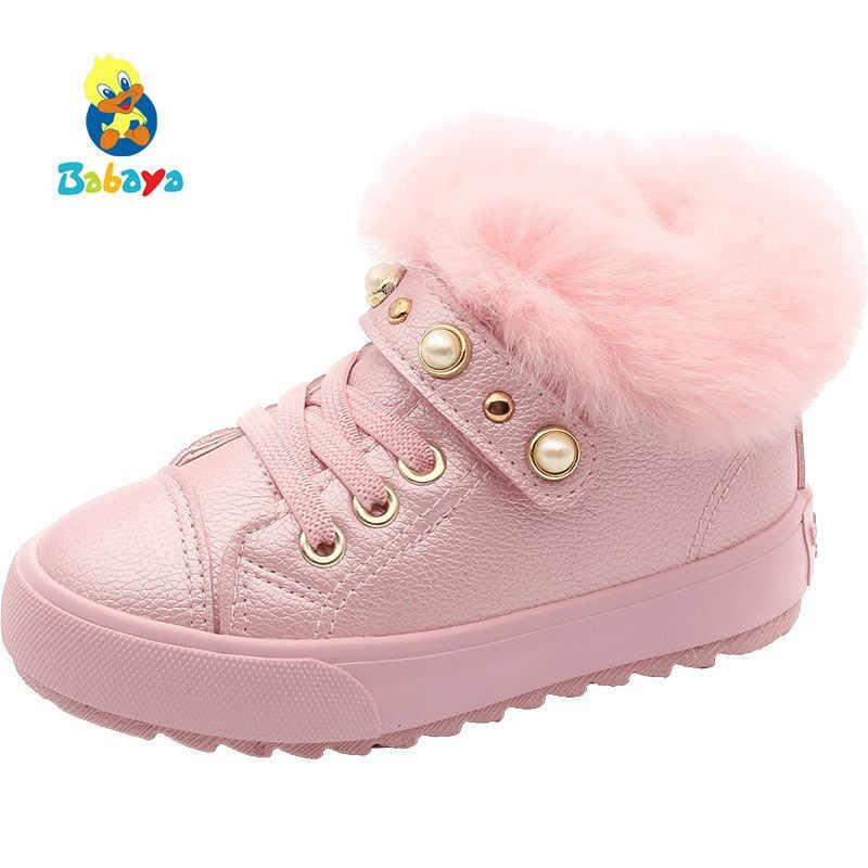 女の子靴綿の靴子供の綿のブーツ雪のショートブーツベビーシューズ 2018 冬の新毛皮の靴