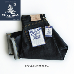 Image 2 - SauceZhan 316XX Casual  Selvedge Jeans Raw Denim Jeans Unwashed  Selvage Indigo Denim Jeans Straight  Mens Jeans