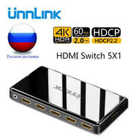 Unnlink HDMI Switch 5x1 HDMI 2.0 UHD4K@60Hz RGB4:4:4 HDCP 2.2 HDR 5 In 1 Out for smart tv mi box3 ps4pro xbox one x/s projector