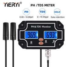 Yieryi 2 в 1 устройство контроля pН/tds 2683 качества воды тестер