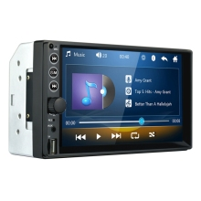 Rádio do carro 7 polegada hd mp5 player tela de imprensa digital display bluetooth multimídia carro backup monitor usb 2din rádio automático