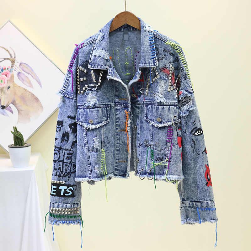 2020 새로운 여성 데님 재킷 봄 가을 낙서 리벳 진 재킷 여성 구멍 데님 재킷 패션 소녀 겉옷