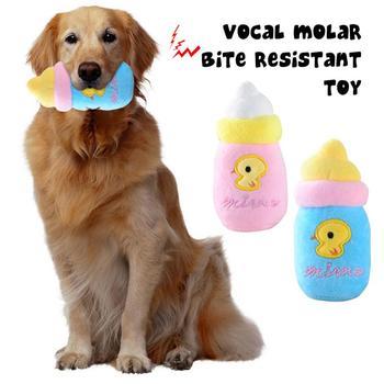 Pluszowe zabawki dla psów żuć zabawki dla psów piszcząca zabawka pluszowa towary dla psa wypchane zabawki dla psa zabawki dla psów akcesoria dla psów artykuły dla psów tanie i dobre opinie CN (pochodzenie) Polar Chew zabawki Plush Toy about 12CM all dog breeds dog toy