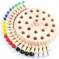 子供メモリボードゲーム木製カラーマッチチェスの駒パーティーゲームインテリジェンス開発のおもちゃ子供のためのベビー