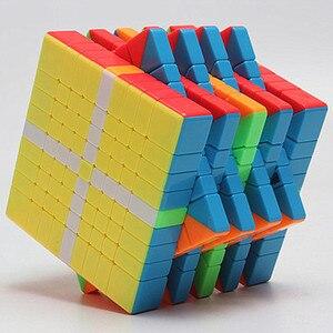 Image 3 - Meilong 9x9x9 Moyu cubo Mágico 6x6x6 7x7x7 8x8x8 velocidade cube 6x6 7x7 8x8 9x9 cubo magio puzzle MF8