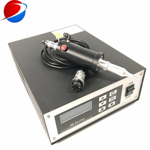 N95 Cup Mask Ear Strap Spot Welding Machine Ultrasonic Welding Equipment Transducer And Generator 35K 800W 4