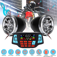 De Audio de estudio sistema de sonido altavoces estéreo FM Radio MP3 reproductor de música Scooter ATV de Control remoto de alarma altavoz Scooter