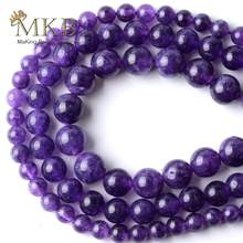 "Natural Amethysts Purple Jades Stone Round Beads For Jewelry Making Spacer Loose Beads 6-10mm Diy Bracelet Jewellery Strand15""(China)"
