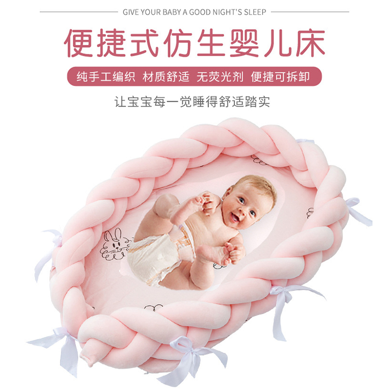 Dropshipping Baby Nest Bed Crib Portable Removable Washable Knotted Crib Travel Bed Children Infant Kids Cotton Cradle Bumper