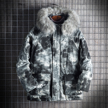 Winter Jacket Men Warm Fashion Printing Casual Parka Fur Collar Hooded Coat Streetwear Loose Cotton Clothes Camo