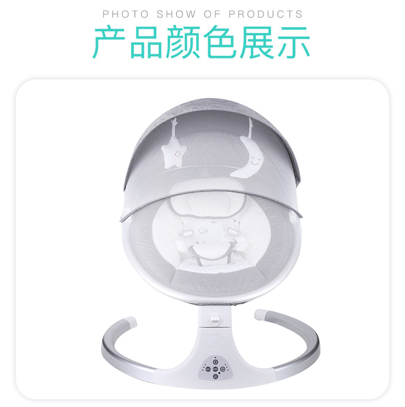 Hbe09aa15c3f54473943bd959365935b33 Electric Cradle Chair Baby Crib Swing Chair Children's Bed Baby Rocking Chair Bluetooth Remote Control Infant Sleeping Chair