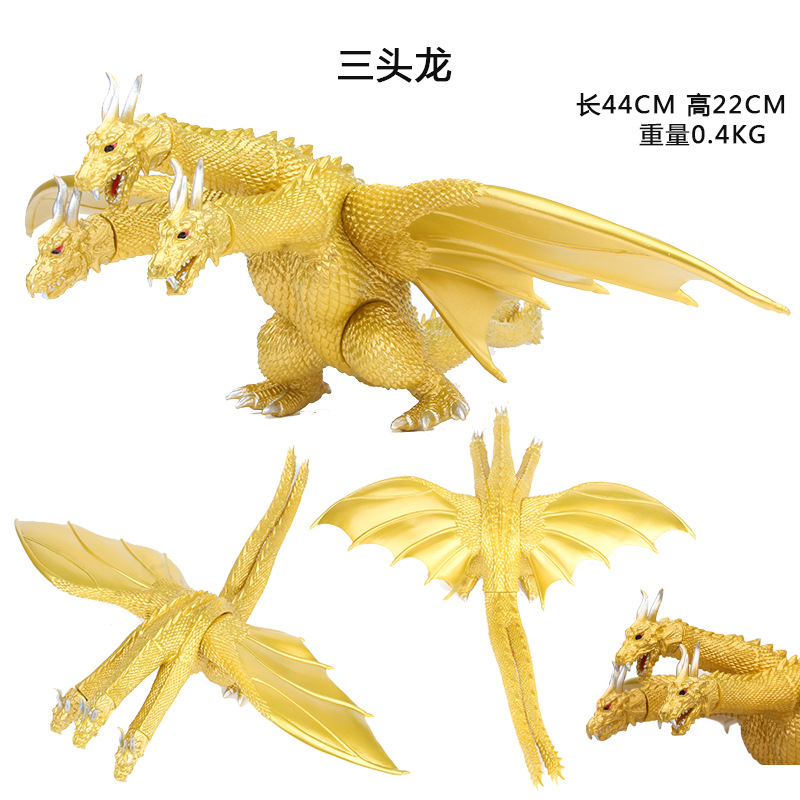 King Ghidorah 22 cm Pvc Godzillaed Collectible Model Mini Cartoon Toys Dolls Action Figures Christmas gift in Action Toy Figures from Toys Hobbies