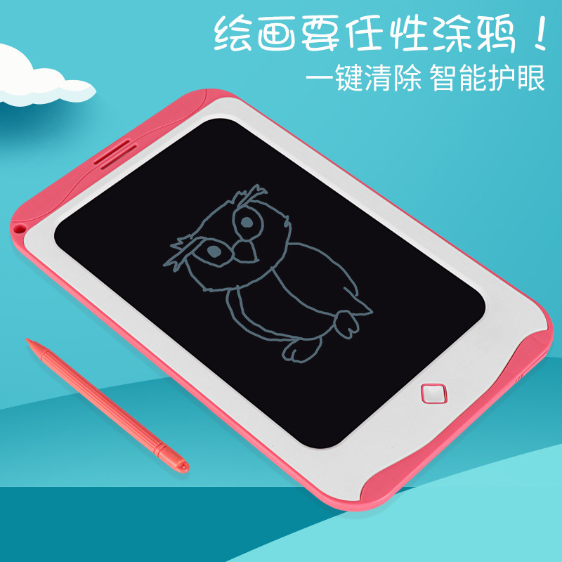 Children LCD Tablet 10-Inch Electronic Drawing Board Household Portable Dust-Free Graffiti Small Blackboard Baby Drawing Board