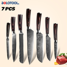 Knife Kitchen Set Damascus Laser Pattern 7PCs 440C Stainless Steel Japanese Chef Santoku Meat Fruit Cleaver Slicing Bread Knives sowoll japanese 3cr13mov stainless steel kitchen knives chef bread slicing santoku utility paring knife utral sharp meat cleaver