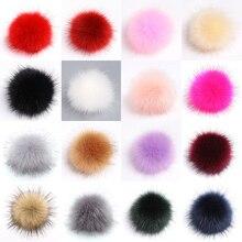 15 см одноцветные помпоны из меха енота для женщин и детей, зимняя шапка и шапка, шапочки, Меховые помпоны, аксессуары для самостоятельной сборки