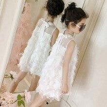Kids Dresses for Girls Elegant Feather Tassels Girls Wedding Party Dress Girls Princess Dresses Clothing 3-12Y
