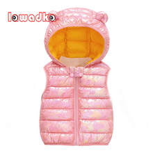 Lawadka Winter Vest for Girl Fashion Baby Girl Winter Clothes Hooded Shiny Coats Sleeveless Vest for Boy Age for 12m to 4years