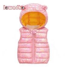 Lawadka/зимний жилет для девочек модная зимняя одежда маленьких