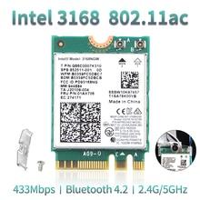 Banda dupla sem fio wlan para intel 3168 ac 3168ngw ngff m.2 802.11ac wifi bluetooth 4.2 cartão 2.4g/5 ghz rede wi fi adaptador