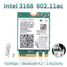 Çift bant kablosuz Wlan Intel 3168 AC 3168NGW NGFF M.2 802.11ac Wifi Bluetooth 4.2 kart 2.4G/5 ghz ağ Wi Fi adaptörü