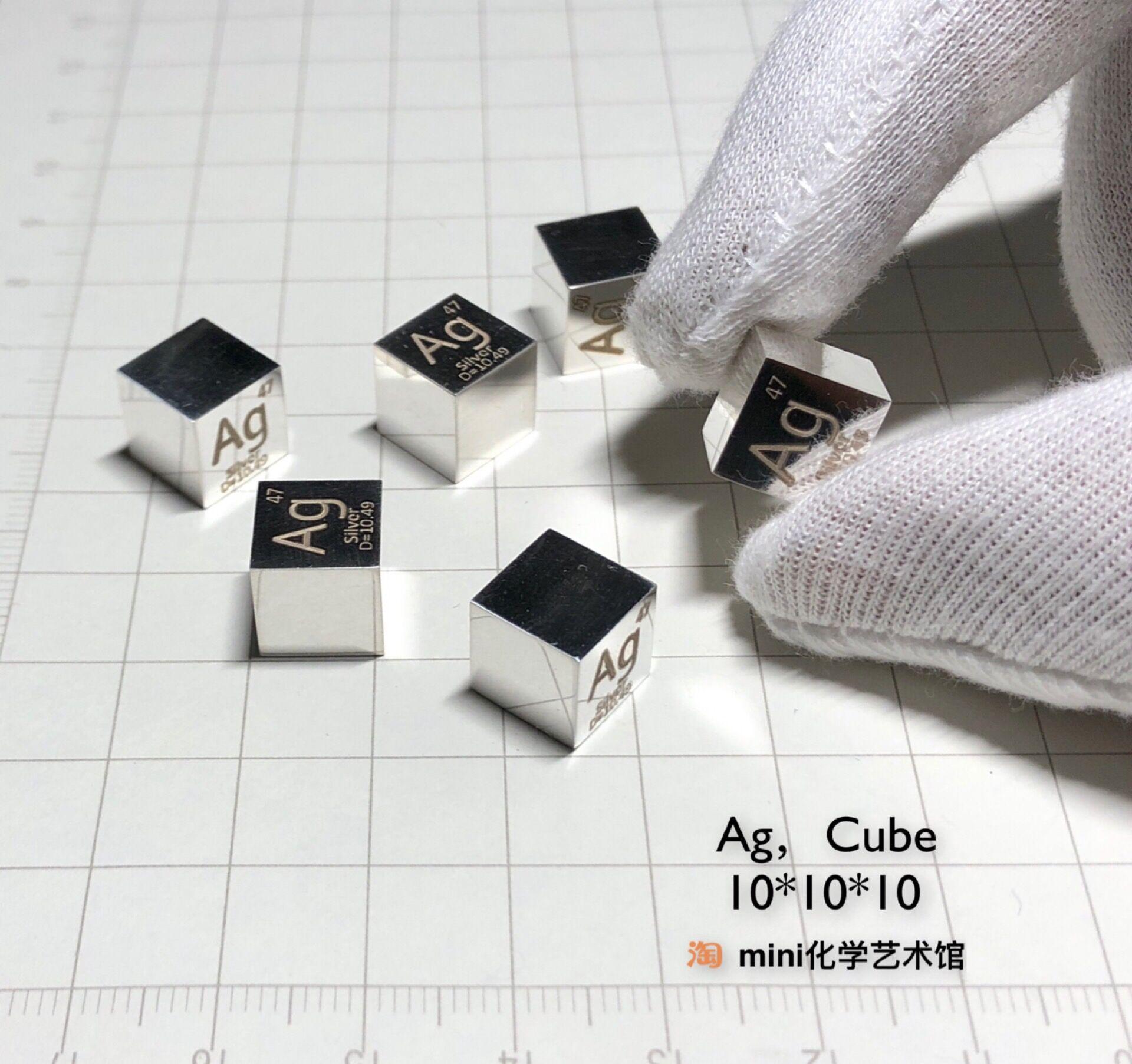 1 шт., 99.9% чистоты чистого серебра Ag 10 мм, куб, резной элемент, Периодическая таблица, полированная модель, полная версия зеркала