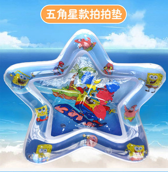 Baby Water Mat Pat Pad Spray Inflatable Different Patterns Water Cushion Marine Life Mat Ice Music Water Accessories - Five-star 66x66CM