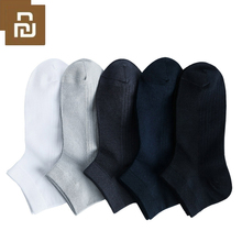 5pairs Youpin 365WEAR Spring and Summer Breathable Antibacterial Male Socks Soft Comfrotable Silver Ion Antibacterial New